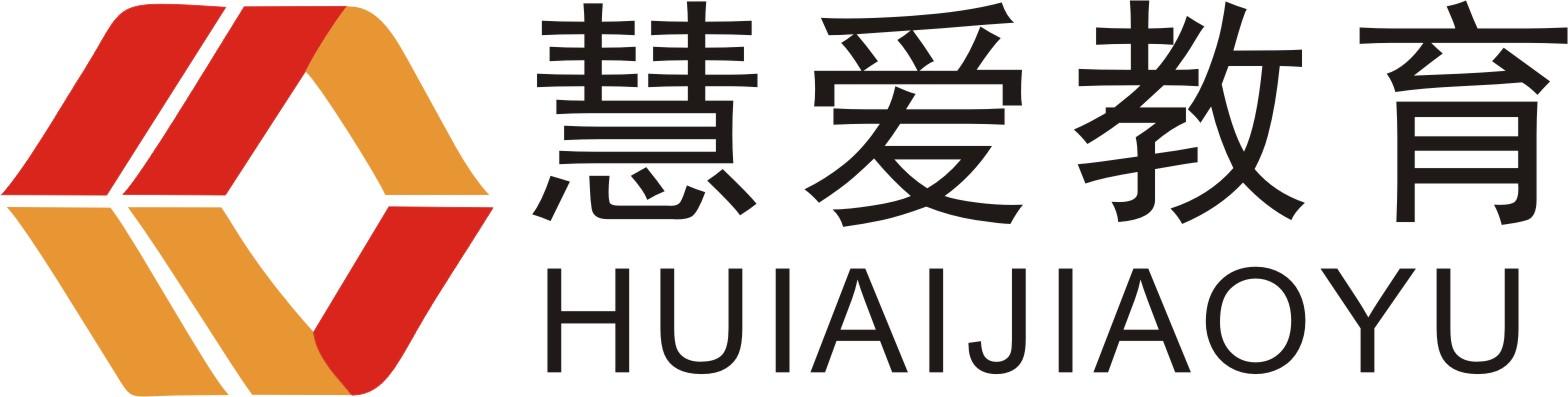 深圳市慧爱教育科技有限公司