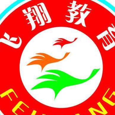 东阳市湖溪飞翔教育