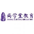 江阴尚学堂教育