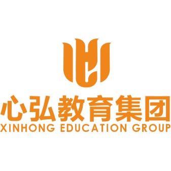 心弘教育集团