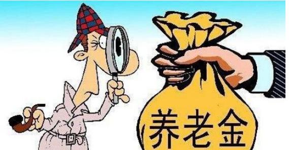 芜湖市教师工资待遇改革及上调工资水平调整方案细则