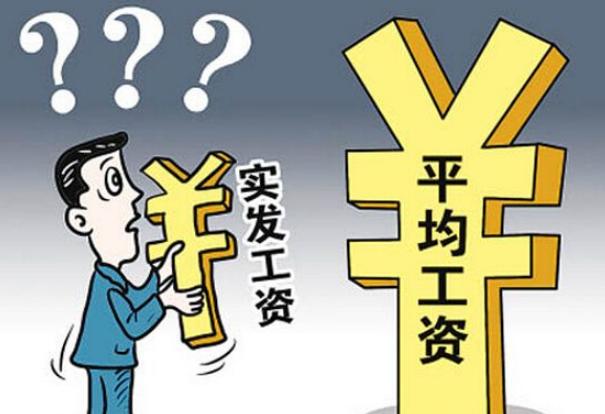 青岛市教师工资待遇改革及上调工资水平调整方案细则